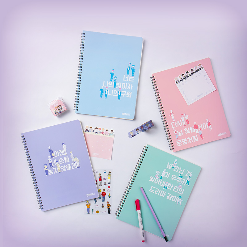 BTS WORLD Ruled Notebook