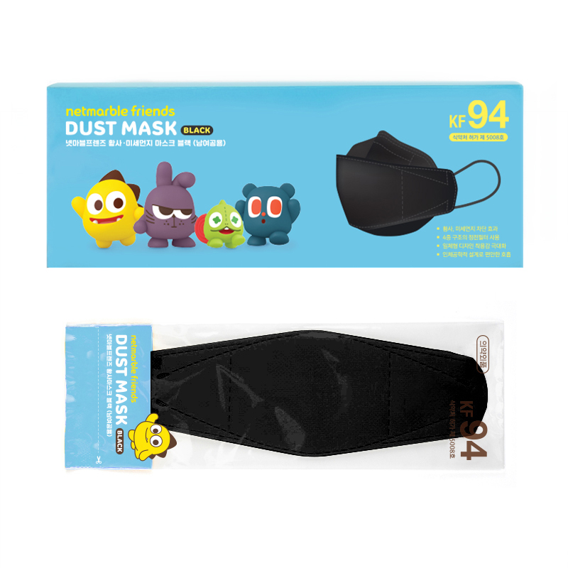 Netmarble Friends Dust Mask Black (20 Pack)