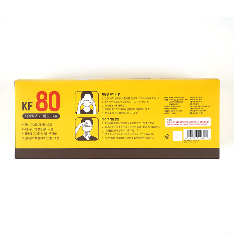 『Netmarble Friends』 マスクセット(消費者価格 19,000 KRW)