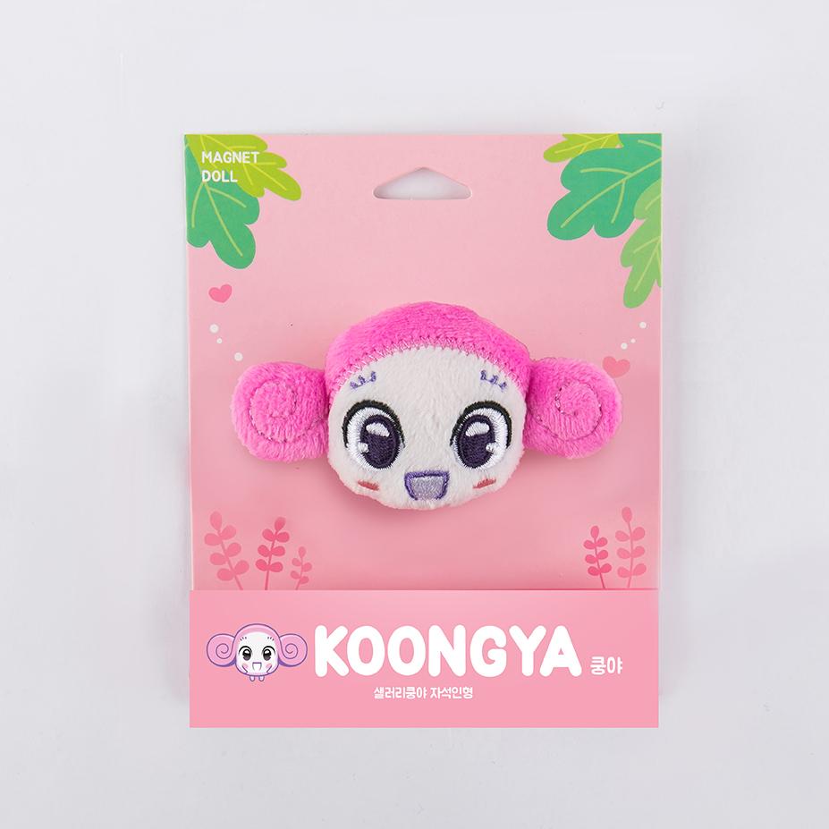 Celery Koongya Magnet Doll