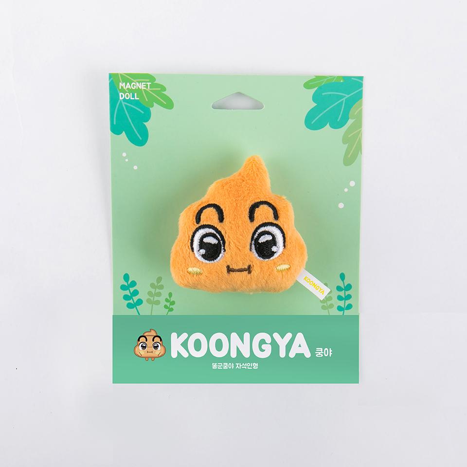 Poop Koongya Magnet Doll