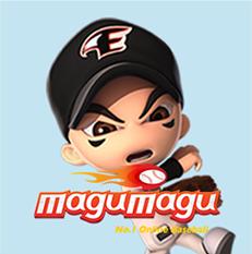 MAGUMAGU